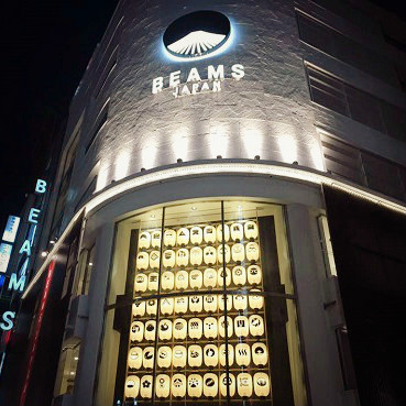 『BEAMS JAPAN』が新宿にオープン。設楽社長・小山氏にTRILLがインタビュー!