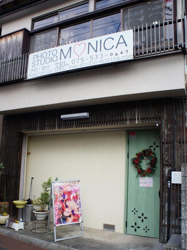 スタジオモニカ